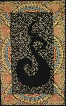 Flamenco Swirl #2, © 2014 Joni Beach.